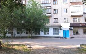 Магазин площадью 165 м², Пахомова 72 за 26 млн 〒 в Павлодаре