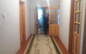 5-комнатный дом, 120 м², 10 сот., Бекназар Момыш-улы 43 за 10.5 млн 〒 в Шымкенте, Абайский р-н