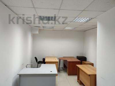 Офис площадью 20 м², Жандосова 98 — Навои за 4 500 ₸ в Алматы, Ауэзовский р-н