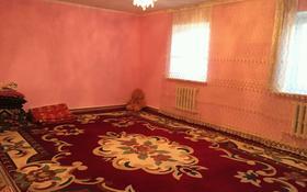 5-комнатный дом, 130 м², 8 сот., пгт Балыкши, Балыкши Курилкин за 14 млн 〒 в Атырау, пгт Балыкши
