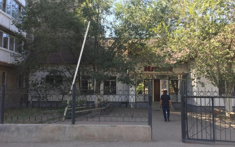 Кафе ИЛЬЯС (тойхана) в центре города Балхаш за 135.8 млн 〒