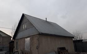 3-комнатный дом, 57.3 м², 8 сот., мкр Улжан-2 17 — Ерменсай за 17 млн ₸ в Алматы, Алатауский р-н