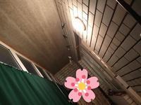 3-комнатная квартира, 92.2 м², 3/3 этаж