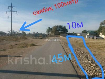 Участок 450 соток, Акимат 99 за 6.2 млн 〒 в Мангышлаке