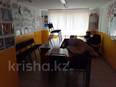 Офис площадью 20 м², улица Каблиса Жырау (Фурманова) 2А — Абылай хана за 50 000 〒 в Талдыкоргане — фото 6