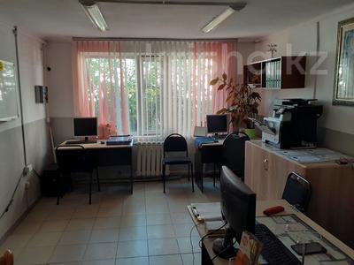 Офис площадью 20 м², улица Каблиса Жырау (Фурманова) 2А — Абылай хана за 50 000 〒 в Талдыкоргане — фото 7
