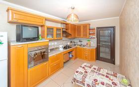 2-комнатная квартира, 72 м², 2/5 этаж, Габидена Мустафина 1 за 22.5 млн 〒 в Нур-Султане (Астана), Алматы р-н