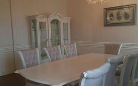 4-комнатная квартира, 120 м², 4/12 этаж, Чингиза Айтматова 36 за 39 млн 〒 в Нур-Султане (Астана), Есиль р-н