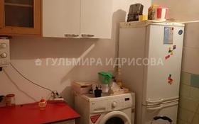 2-комнатная квартира, 30.3 м², 2/4 этаж, мкр №7, Абая — Алтынсарина за 12.4 млн 〒 в Алматы, Ауэзовский р-н