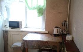 2-комнатная квартира, 45 м², 1/5 этаж посуточно, Крылова 41 — Ауэзова за 8 000 〒 в Усть-Каменогорске