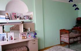 3-комнатная квартира, 88 м², 4/5 этаж, улица Толе би 55 — Макашева Толе би за 16.5 млн 〒 в Каскелене