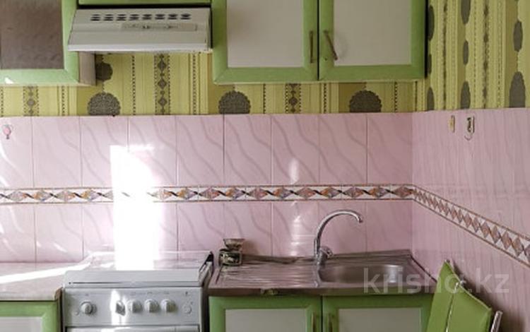 1-комнатная квартира, 33 м², 5/5 этаж, мкр Орбита-3 за 12.8 млн 〒 в Алматы, Бостандыкский р-н
