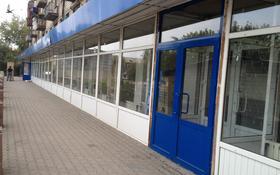 Магазин площадью 1350 м², Жамбыла 17 — Жакенова за 200 млн ₸ в Сарани