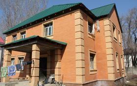 6-комнатный дом, 366 м², 10 сот., мкр Таусамалы за 77 млн ₸ в Алматы, Наурызбайский р-н