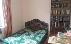 4-комнатный дом, 110 м², 3.5 сот., ул Кажимухана 10 за 15.3 млн ₸ в Уральске