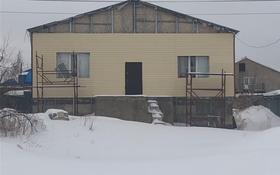 4-комнатный дом, 200 м², 10 сот., 9 «А» микрорайон 48 — Последний поворот. за 22 млн 〒 в Темиртау