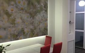 3-комнатная квартира, 130 м², 17/42 этаж, Желтоксан 2/1 — Бухарбай батыра за 40.8 млн 〒 в Нур-Султане (Астана), Сарыаркинский р-н