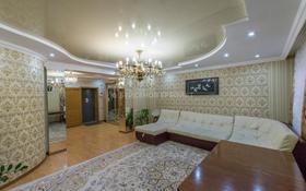 4-комнатная квартира, 163.6 м², 7/9 этаж, улица Шокана Валиханова 9/1 за 40.5 млн 〒 в Нур-Султане (Астана)