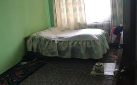 2-комнатная квартира, 40.7 м², 4/4 этаж, Рыскулова 72 за ~ 4 млн 〒 в Талгаре
