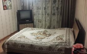 1-комнатная квартира, 32 м², 2/5 этаж посуточно, Назарбаева 43 — Райымбека за 5 000 〒 в Алматы, Алмалинский р-н
