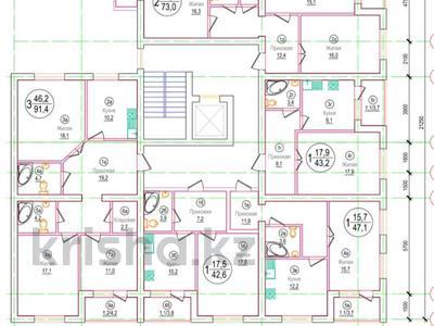 2-комнатная квартира, 73 м², 3/7 этаж, 16-й мкр за ~ 8.8 млн 〒 в Актау, 16-й мкр