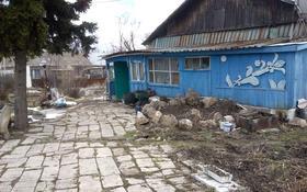 2-комнатный дом, 41.6 м², 7.9 сот., Магнитная 14 за 5.5 млн ₸ в Щучинске