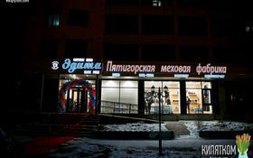 Помещение площадью 127 м², Керей, Жанибек хандар 22 — Туркестан за 1 млн ₸ в Астане, Есильский р-н
