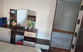 3-комнатная квартира, 60 м², 3/5 эт., 18-ші шағын аудан за 13.2 млн ₸ в Шымкенте, Енбекшинский р-н
