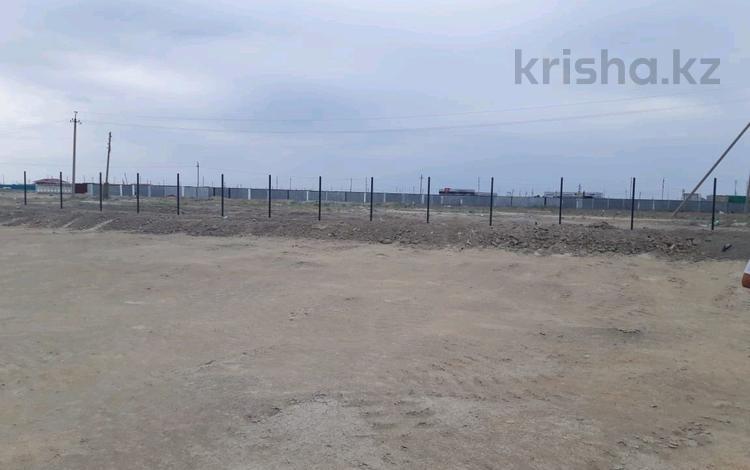 Участок 4 га, Атаба — Атырау за 90 млн 〒