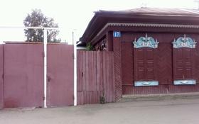 2-комнатный дом, 53 м², 3 сот., Район Подгоры 17 за 6.5 млн 〒 в Петропавловске