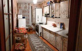 3-комнатная квартира, 63 м², 2/10 этаж, мкр Строитель 30 за 16 млн 〒 в Уральске, мкр Строитель