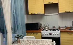 3-комнатная квартира, 60 м², 5/5 этаж, Чайковского 25 — Макатаева за 22.9 млн 〒 в Алматы, Алмалинский р-н