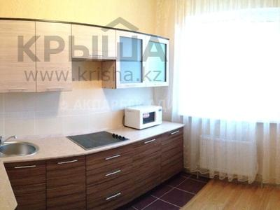 1-комнатная квартира, 42 м², 6/12 эт. помесячно, Туркестан 20 за 110 000 ₸ в Нур-Султане (Астана)