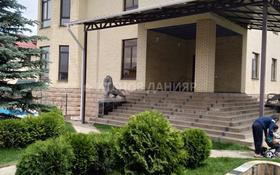 7-комнатный дом, 500 м², 11 сот., мкр Карагайлы 123 за 118 млн 〒 в Алматы, Наурызбайский р-н
