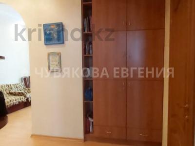 3-комнатная квартира, 75.7 м², 1/3 этаж, Назарбаева 51 — Маметова за 33 млн 〒 в Алматы, Алмалинский р-н — фото 8