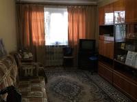 3-комнатная квартира, 68.2 м², 5/9 этаж