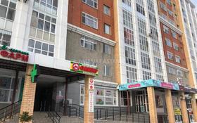 Помещение площадью 31 м², Куляш Байсеитовой 10 за 8.7 млн ₸ в Нур-Султане (Астана), Сарыаркинский р-н