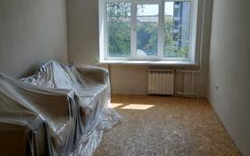 3-комнатная квартира, 62 м², 4/5 этаж, Ул.Алмазова 73 — Ул.Сурова за 12.8 млн 〒 в Уральске