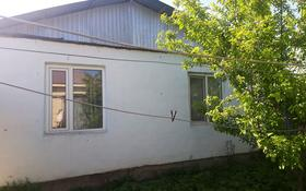 3-комнатный дом помесячно, 60 м², 6 сот., Туймебая, Шиели 6 — Набережная за 40 000 〒 в Туймебая