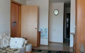 2-комнатная квартира, 41 м², 5/5 этаж, 4-й микрорайон 3 за 4.4 млн 〒 в Риддере