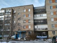 4-комнатная квартира, 75.5 м², 4/5 этаж