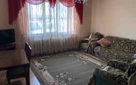 2-комнатная квартира, 65 м², 7/7 эт., Каратал за 10.9 млн ₸ в Талдыкоргане