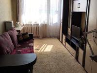 2-комнатная квартира, 44.3 м², 2/5 эт.