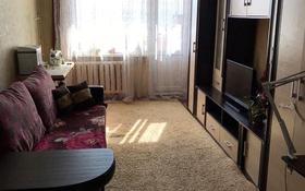 2-комнатная квартира, 44.3 м², 2/5 эт., Матросова 56/1 за 9.2 млн ₸ в Уральске