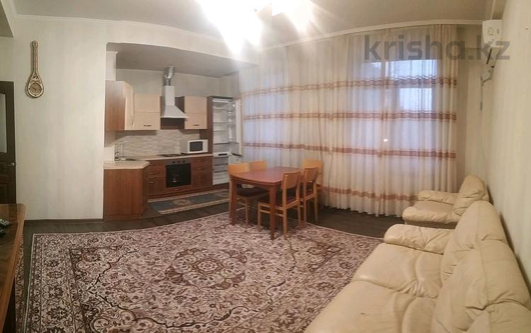 3-комнатная квартира, 100 м², 3/7 этаж помесячно, Мкр «Казахфильм» 44б за 250 000 〒 в Алматы