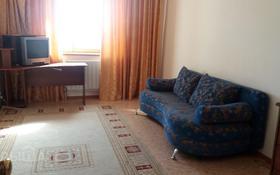 2-комнатная квартира, 55 м², 9/14 этаж, проспект Сарыарка 43 за 16.2 млн 〒 в Нур-Султане (Астана), Сарыарка р-н