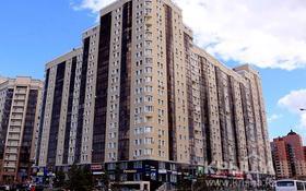 5 комнат, 190 м², Кенесары 65 — Валиханова за 20 000 ₸ в Нур-Султане (Астана), Алматинский р-н
