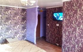 1-комнатная квартира, 33 м², 3/5 этаж посуточно, Космонавтов 13 — Ленина за 6 000 〒 в Рудном