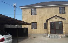 5-комнатный дом, 240 м², Горнизонная 66 — Валиханова за 60 млн ₸ в Актобе