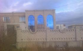 5-комнатный дом, 300 м², 9 сот., Ленина 136/б за 18 млн 〒 в Экибастузе